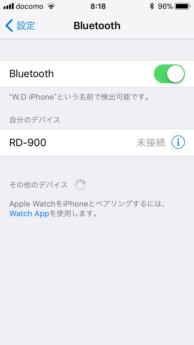iPhoneのペアリングモード